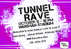 Tunnel Rave 14