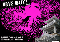 rave-out-3