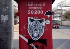 thai stancil